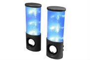 lightwave speakers